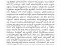 0013-తత్వజ్ఞానము-ఈ-పత్రిక_అక్టోబర్2020
