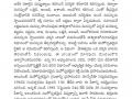 0014-తత్వజ్ఞానము-ఈ-పత్రిక_అక్టోబర్2020