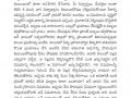 0015-తత్వజ్ఞానము-ఈ-పత్రిక_అక్టోబర్2020