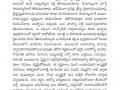 0016-తత్వజ్ఞానము-ఈ-పత్రిక_అక్టోబర్2020