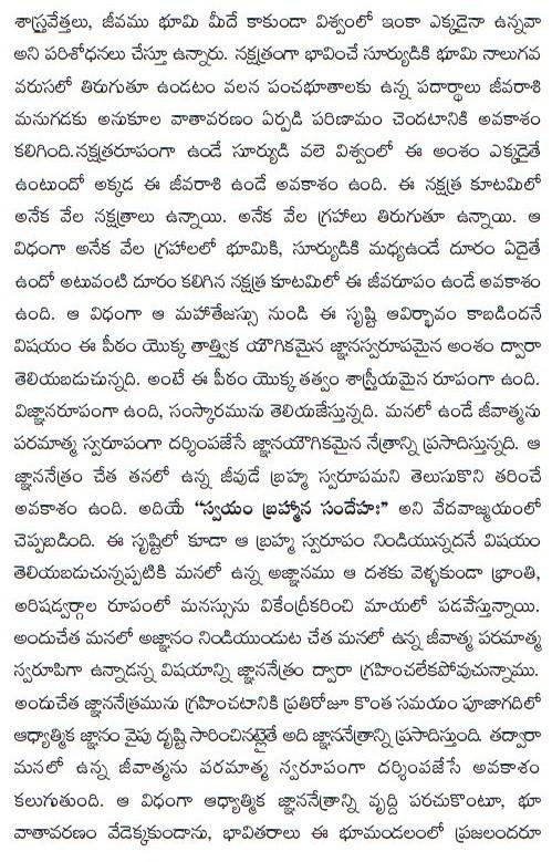 Tatwajnanam - Jul 2015 Telugu Editorial Page 2/3