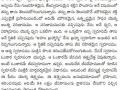Tatwajnanam - Feb 2015 Telugu Editorial Page2/2