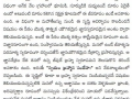 Tatwajnanam - Jul 2015 Telugu Editorial Page 2/3