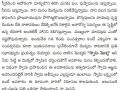 Tatwajnanam - Jul 2015 Telugu Editorial Page 3/3