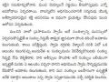 Tatwajnanam - May 2015 Telugu Editorial Page2/3