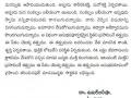 Tatwajnanam - May 2015 Telugu Editorial Page3/3
