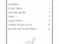 Tatwajnanam_E-Patrika_August2020-page-004