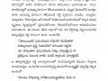Tatwajnanam_E-Patrika_August2020-page-005
