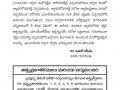 Tatwajnanam_E-Patrika_August2020-page-008
