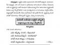 Tatwajnanam_E-Patrika_August2020-page-009