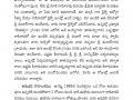 Tatwajnanam_E-Patrika_August2020-page-010