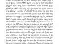 Tatwajnanam_E-Patrika_August2020-page-011