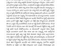 Tatwajnanam_E-Patrika_August2020-page-012