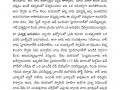 Tatwajnanam_E-Patrika_August2020-page-014