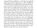 Tatwajnanam_E-Patrika_August2020-page-015