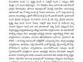 Tatwajnanam_E-Patrika_August2020-page-016