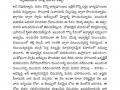 Tatwajnanam_E-Patrika_August2020-page-017