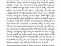 Tatwajnanam_E-Patrika_August2020-page-019