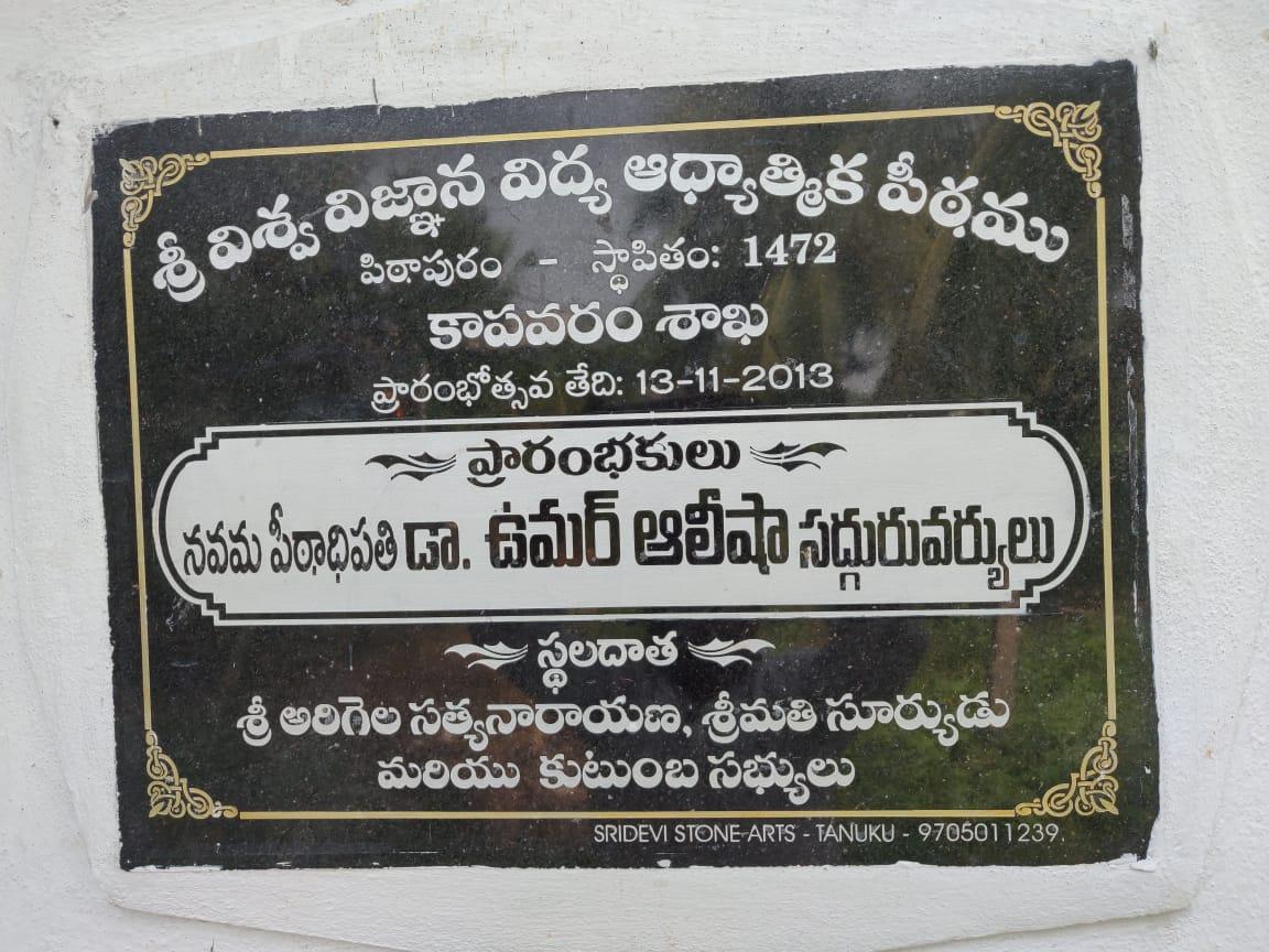 01_Kapavaram