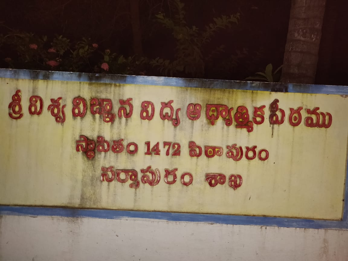 01_Narasapuram