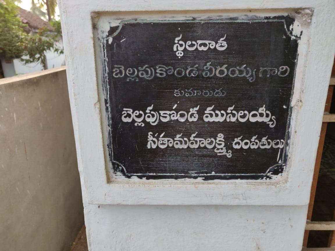 01_Ravipadu