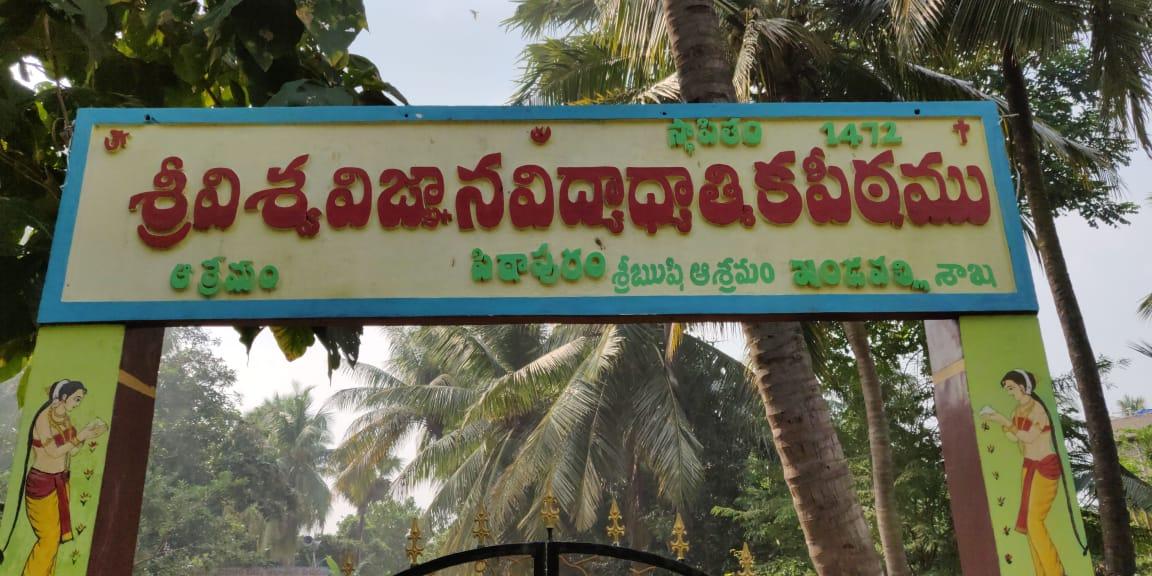 02_Khandavalli