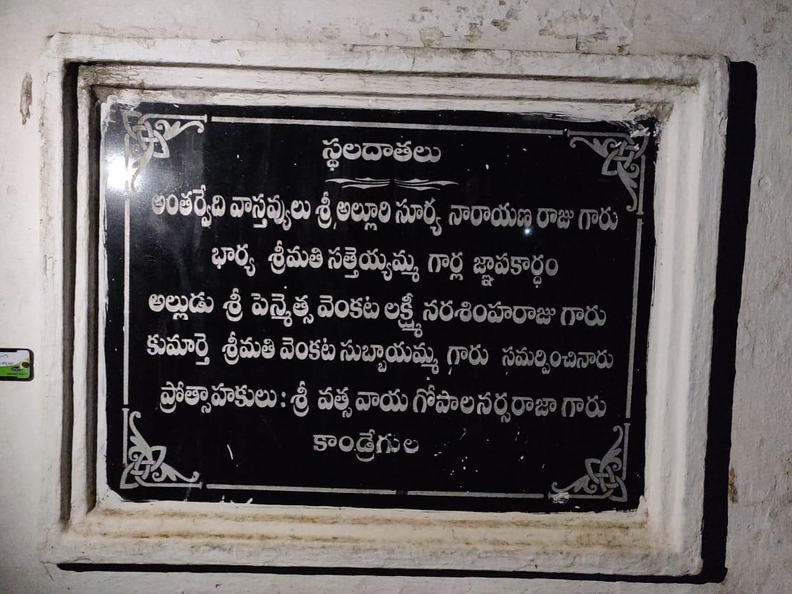 02_Narasapuram