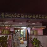 Undrajavaram-West Godavari-1