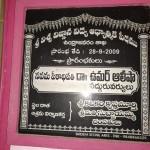 Undrajavaram-West Godavari-3
