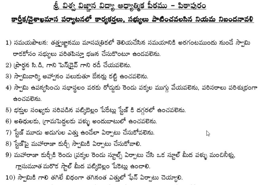 01-KarthikaMasam_Rules