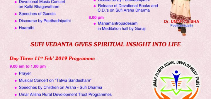 Invitation for Annual Theosophical Congregations 2019