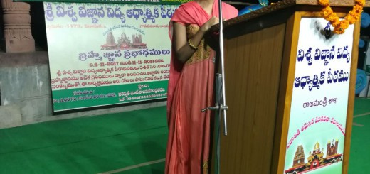 Speeches-on-Brahma-Vidhya-at-Saraswathi-ghat-on-day2-by-disciples-of-SRI-VISWA-VIZNANA-VIDYA-AADHYATMIKA-PEETHAM