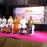 Communal-Harmony-and-world-peace-meet-at-Kalabharathi-Auditorium-Visakhapatnam-on-the-occasion-of-Vysakhamasam