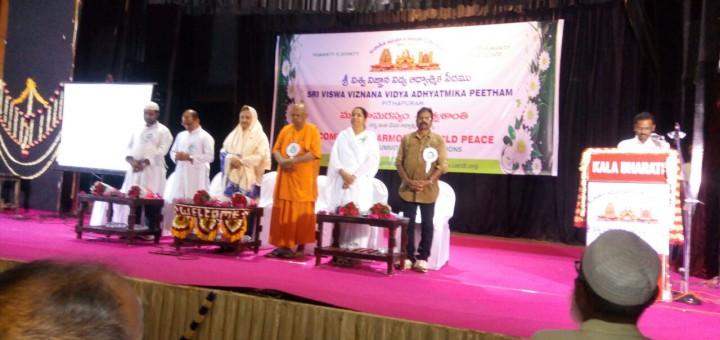 Communal-Harmony-and-world-peace-meet-at-Kalabharathi-Auditorium-Visakhapatnam-on-the-occasion-of-Vysakhamasam