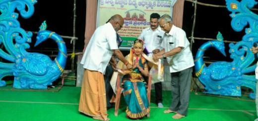 రాజమహేంద్రవరం-సరస్వతి-ఘాట్