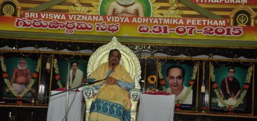 Speech-by-Sathguru-Dr.Umar-Alisha-in-Guru-Pournima-Sabha-Pithapuram-New-Ashram-31-Jul-2015-0900am-IST