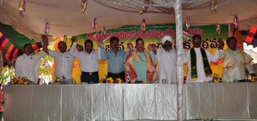 Tuni-Sabha-8-Mar-2016