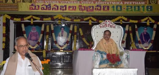 Speech-by-Shri.-M.V.S-Murthy-Garu
