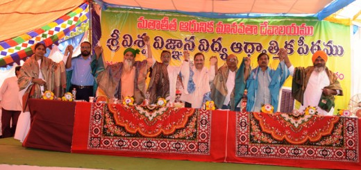Communal-harmony-meet-at-Tuni-Sabha