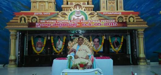 Vysakha-Pournami-Sabha-2015