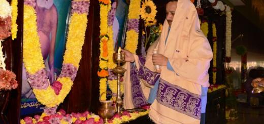 Jyothi-Prajjvalana