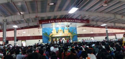 Ugadi-Sabha-8-April-2016