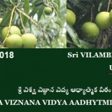 Ugadi-2018-Greetings