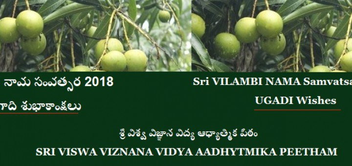 Ugadi-2018-Greetings