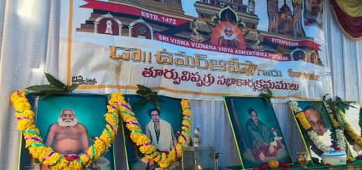Thoorpu-Vipparru-in-Karthikamasam-tour-day1