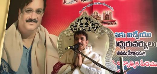 Sathguru-Dr.Umar-Alisha-at-Tuni-in-Karthikamasam-tour-Day8