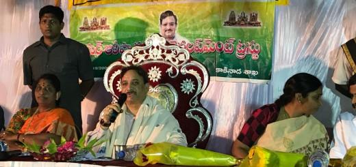 Smt.Pilli-Ananthalakshmi-garu-MLAKakinada-Rural-Sathguru-Dr.Umar-Alisha-and-Smt.Sunkara-Pavani-garu-City-Mayor-at-Kakinada-in-Karthikamasa-tour-Day7
